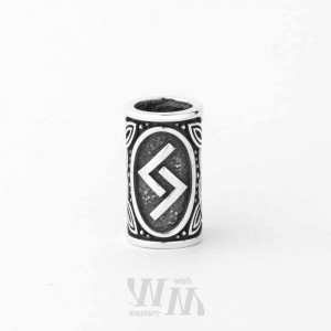 Руна Йера - шарм из серебра