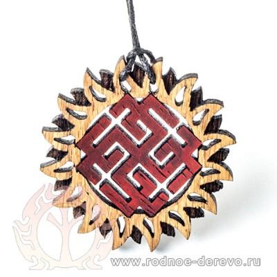 Славянский оберег Сварожич